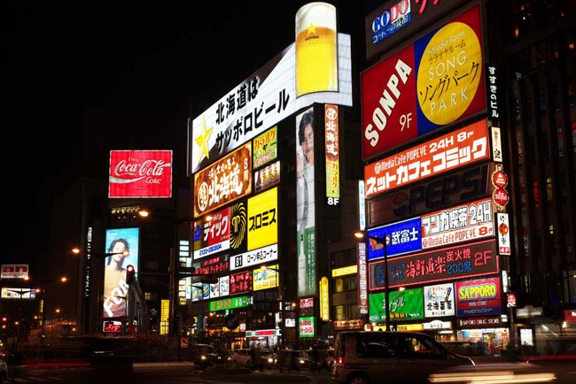 6d5n Enjoy Hokkaido Tour Japan Inbound Land Operator