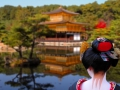 Kinkakuji Temple with Geisha at Kyoto